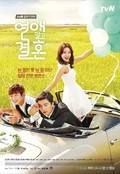 Marriage Not Dating pictures.