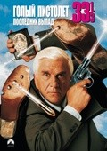 Naked Gun 33 1/3: The Final Insult pictures.