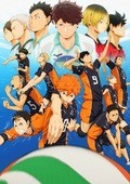 Haikyuu!! pictures.