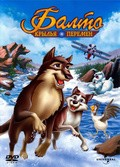 Balto III: Wings of Change - wallpapers.