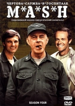 M*A*S*H pictures.