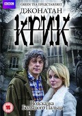 Jonathan Creek: Easter Monday Special - The Clue of the Savant's Thumb - wallpapers.