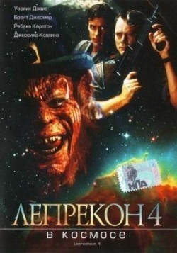 Leprechaun 4: In Space pictures.
