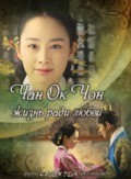 Jang Ok-jeong pictures.
