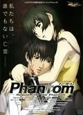 Phantom: Requiem for the Phantom - wallpapers.