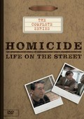 Homicide: Life on the Street pictures.