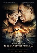 Bitva za Sevastopol - wallpapers.