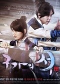 Gu Family Book pictures.