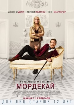 Mortdecai pictures.