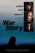War Story pictures.