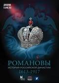 Romanovyi (serial) pictures.