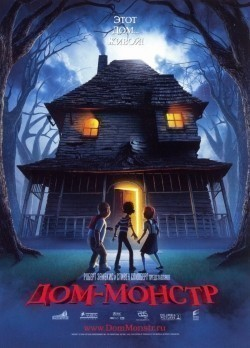 Monster House - wallpapers.