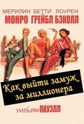 How to Marry a Millionaire pictures.