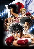 Hajime no Ippo Rising pictures.