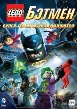 LEGO Batman: The Movie - DC Super Heroes Unite - wallpapers.