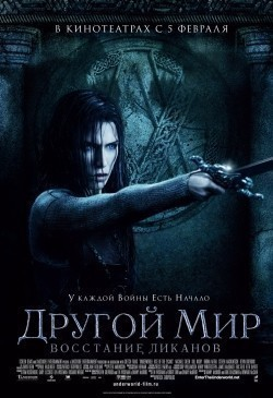 Underworld: Rise of the Lycans - wallpapers.
