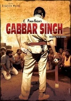 Gabbar Singh pictures.
