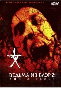 Book of Shadows: Blair Witch 2 pictures.