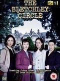 The Bletchley Circle pictures.