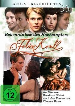 Bekenntnisse des Hochstaplers Felix Krull pictures.