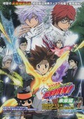 Katei Kyoshi Hitman Reborn! - wallpapers.
