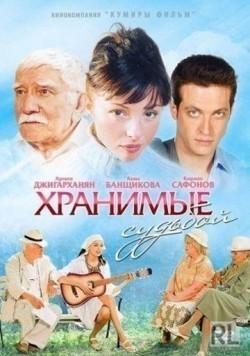 Hranimyie sudboy (serial) - wallpapers.