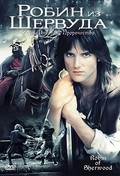 Robin of Sherwood pictures.