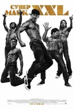 Magic Mike XXL pictures.