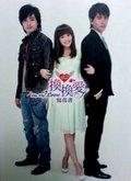Huan huan ai pictures.