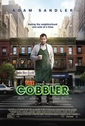The Cobbler pictures.