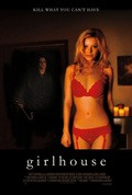 GirlHouse - wallpapers.