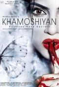 Khamoshiyan pictures.