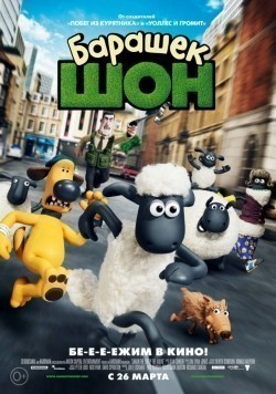 Shaun the Sheep Movie - wallpapers.