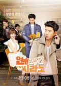 Dating Agency: Cyrano pictures.