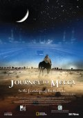Journey to Mecca pictures.