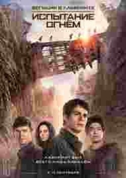 Maze Runner: The Scorch Trials - wallpapers.
