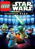 Lego Star Wars: The Yoda Chronicles - The Phantom Clone - wallpapers.