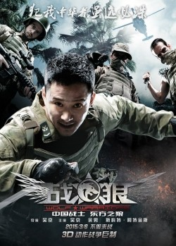 Wolf Warrior - wallpapers.