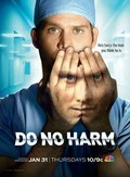 Do No Harm pictures.