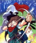 Robin Hood no daibôken pictures.