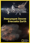 Evacuate Earth - wallpapers.