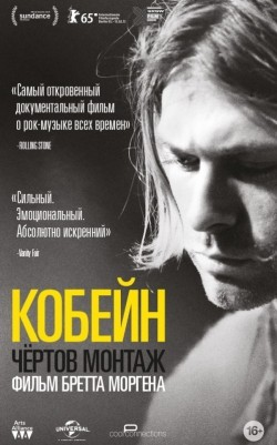 Kurt Cobain: Montage of Heck - wallpapers.