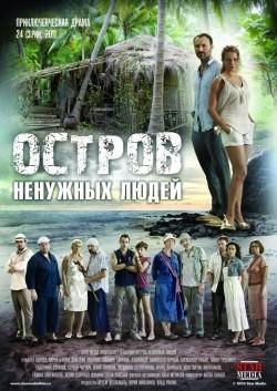 Ostrov nenujnyih lyudey (serial) - wallpapers.