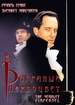 The Scarlet Pimpernel pictures.