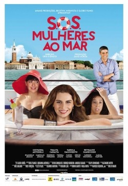 S.O.S.: Mulheres ao Mar pictures.