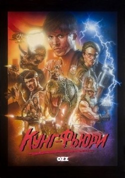 Kung Fury pictures.