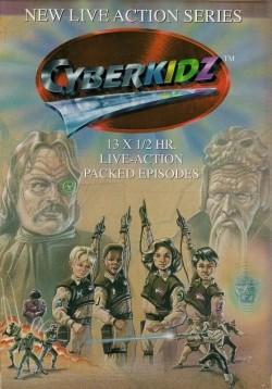 Cyberkidz pictures.