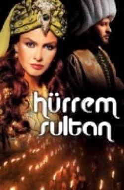 Hürrem Sultan pictures.