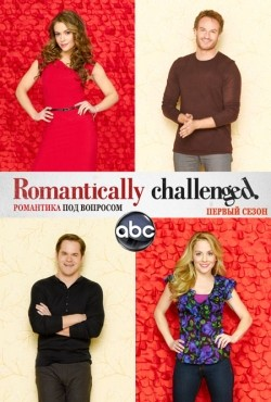 Romantically Challenged - wallpapers.