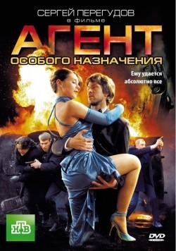 Agent osobogo naznacheniya (serial) pictures.